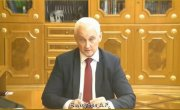 Совещание с членами Правительства 09.12.2020