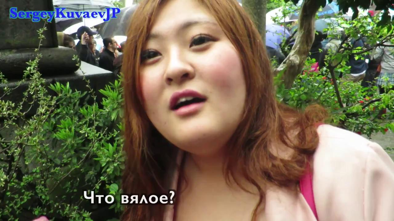 You tube японки секс онлайн