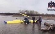 Разбился самолет. Хакасия.