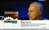 Большой скачок. Гиганты астрономической науки. Наука 2.0. 05.11.2011.