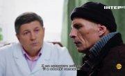 Голос ангела - 1 сезон, 3 серия