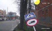 Пешеход попал под раздачу