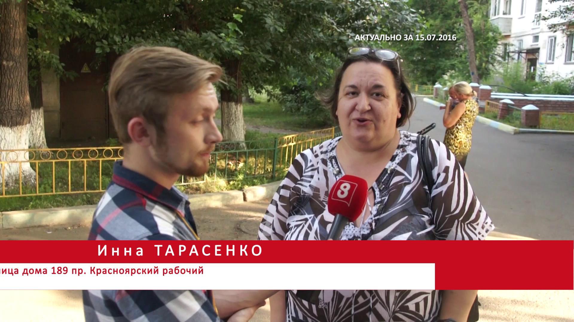 Кировоград новости день за днем видео