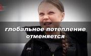 Никогда такого не было и вот опять #27| Навальный под Владимиром| Свобода слова США| AfterShock.news