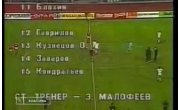 Отборочный матч ЧМ-1986 СССР - Дания
