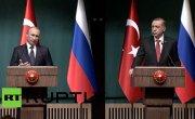 Путин- Россия не может продолжать реализацию проекта «Южный поток»