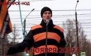 Снова Красноярск! Как осуществляется внешнее управление