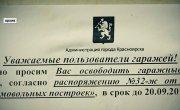 """Программа """"Народный контроль"""" выпуск №645 """"НЕЗАКОННОЕ СТРОИТЕЛЬСТВО"""""""