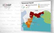 Как договариваться по Сирии?