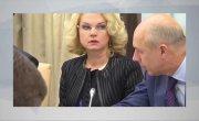 В России оказалось 40% бедных