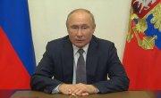 Видеообращение к участникам и гостям IX Московской конференции по международной безопасности