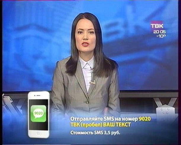 Твк Новости Липецк Про Путан