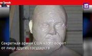 Открытым текстом 21.05.2021 - Анатолий Вассерман