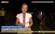 Life News Новости от 16.09.2015 (22- 00 МСК)