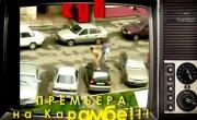 Идеальный злодей Видео из  +100500