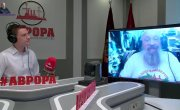 Анатолий Вассерман - Радио Аврора 09.06.2020