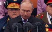 Путин поставил Гугл на счетчик. Список подозреваемых слили в сеть. Путин не привился.