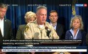 Бойня в Лас-Вегасе: подробности, свидетельства и странные загадки.