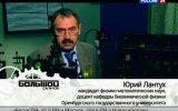 Большой скачок. Искусственные органы. Наука 2.0. 02.01.2012.