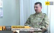 ЦарьградТВ интервью с Игорем Стрелковым- 'Это новая война'