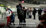 """Тайный """"отдых"""" Грудинина"""
