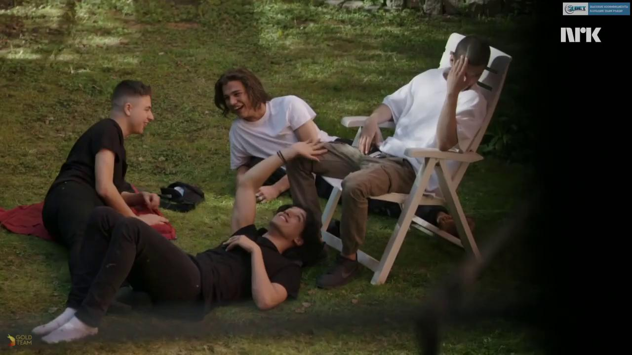 Смотреть сериал skam 4 сезон 8 серия
