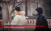"""Программа """"Главные новости"""" на 8 канале от 24.11.2020. Часть 1"""