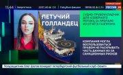 """""""Академик Черский"""" больше не принадлежит """"Газпрому"""""""