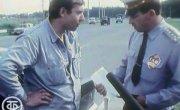 Рейд сотрудников ГАИ 1987 год