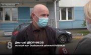 """Программа """"Главные новости"""" на 8 канале от 24.06.2021. Часть 1"""