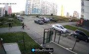 Преступление и наказание в Челябинске