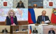 Совещание о развитии генетических технологий в России