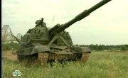 Мобильная артиллерия Обзор современных и перспективных САУ