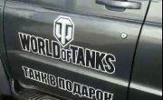 УАЗик для танкиста