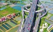 Мост в Гуанчжоу