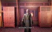 Волшебная Улица Чанъань / Chang An Huan Jie - 1 сезон, 24 серия