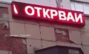 Тижолый рускей езык.