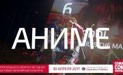 Comic Con Siberia-2017 Promo