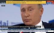 282 УК РФ. ЭКСТРЕМИЗМ В РОССИИ / вестник бури