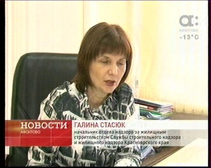 Новости в нижегородской области