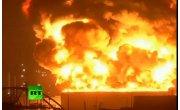 Взрыв на НПЗ в Венесуэле (НОВЫЕ КАДРЫ)