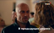 Физрук - 4 сезон, 15 серия