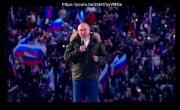 Съезд патриотических сил в Москве. Лужники 18 марта. Что будет дальше?