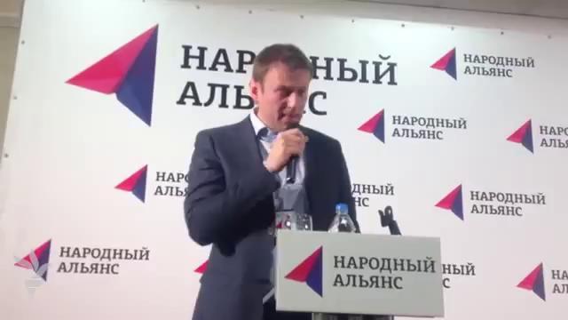 Партия навального народный альянс