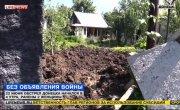 Life News Новости от 22.06.2015 (22- 00 МСК)