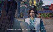 Непревзойдённый Царь Небес / Верховный Бог / Wu Shang Shen Di - 2 сезон, 109 серия
