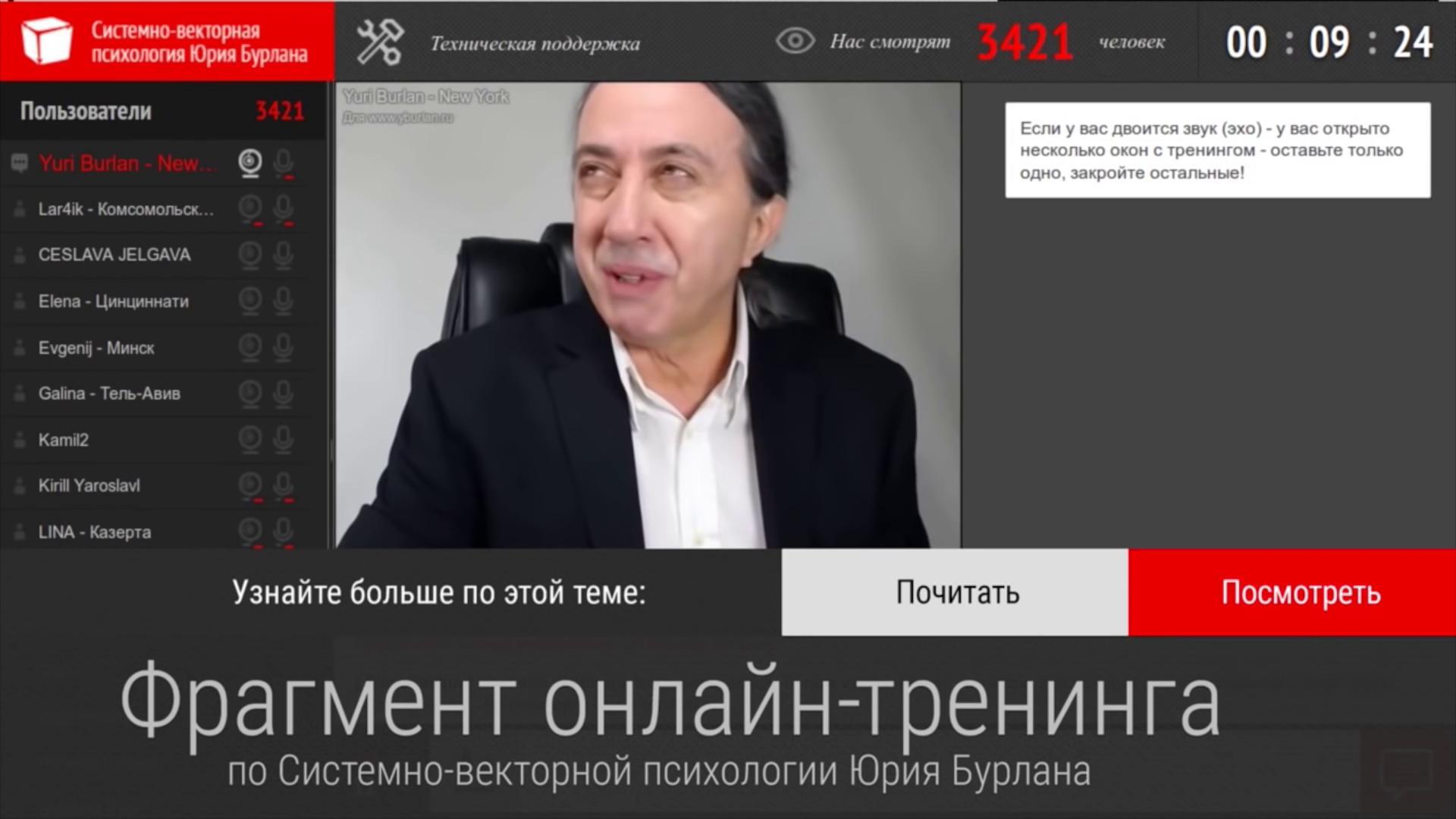 Г.м.логвиненко декоративная композиция читать онлайн