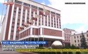 Life News Новости от 07.07.2015 (22- 00 МСК)