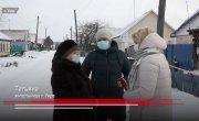 """Программа """"Главные новости"""" на 8 канале от 27.11.2020. Часть 1"""