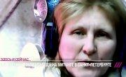 «Меня обманули» | Женщина, которую пнул в живот омоновец и о том, что происходило в больнице